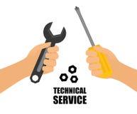 Technisch de dienstontwerp Stock Afbeelding