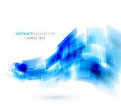 Technischer Hintergrund der blauen glänzenden Quadrate Vektor Stockfotos
