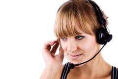 Technischer Support Lizenzfreies Stockfoto