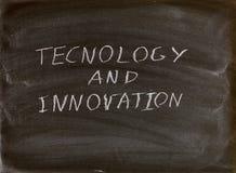 Technologie en innovatie Stock Afbeeldingen