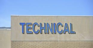 Technologie et centre professionnel à une université Photographie stock libre de droits