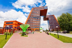 Technologie Informacyjne centrum, Novosibirsk Zdjęcia Stock