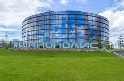 Technopark ha nominato A S Popov in Innopolis immagine stock libera da diritti
