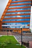 The Technopark Of Novosibirsk Academgorodok ( Academpark ). Sibe Stock Images