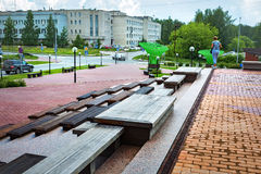 The Technopark Of Novosibirsk Academgorodok ( Academpark ). Sibe Royalty Free Stock Photography