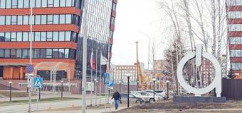 Technopark Of Novosibirsk Academgorodok Royalty Free Stock Photos