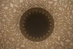 Techo islámico decorativo de la bóveda Fotografía de archivo