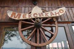 Tecken av den mexicanska restaurangen i en lantlig stil Arkivfoto