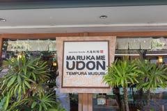 Tecken av Marukame Udon, berömd japansk nudelrestaurang i Honolulu arkivbilder