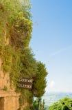 Tecken av offentliga toaletter i Pienza, Siena i Tuscany Arkivfoto
