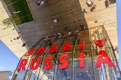 Tecken av Ryssland pavillon, EXPO Milan 2015 Royaltyfri Foto