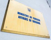 Tecken av Utrikesdepartementet av Ukraina Arkivbilder