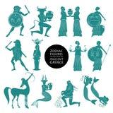Tecken av zodiaken som föreställs som myterna av forntida Grekland royaltyfri illustrationer