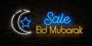Tecken för Eid mubarak neonRamadan Sale neon Glödande stångbokstäver och lykta på tegelstenbakgrund Ljus annonsering för natt vek royaltyfri illustrationer