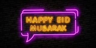 Tecken för Eid mubarak neonRamadan Sale neon Glödande stångbokstäver och lykta på tegelstenbakgrund Ljus annonsering för natt vek stock illustrationer