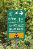 Tecken för flyktrutt, Banias vattenfall, Mount Hermon, Israel Arkivfoto