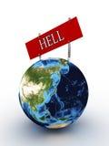 tecken för jordhelveteplanet Arkivfoto