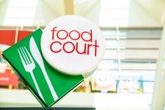 Tecken för matdomstol Royaltyfri Bild