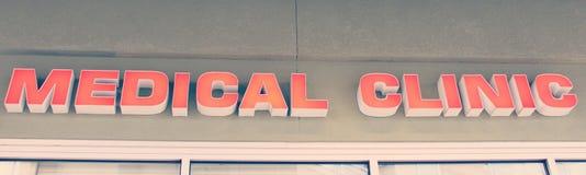 Tecken för medicinsk klinik Royaltyfri Fotografi