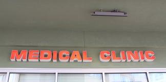 Tecken för medicinsk klinik Arkivfoto