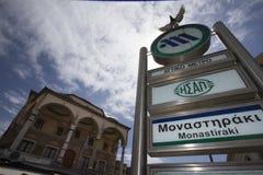 Tecken för Monastiraki tunnelbanastation arkivfoto