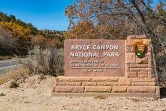 tecken för nationalpark för brycekanjoningång Arkivfoto