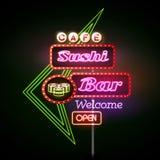 Tecken för neon för sushistång Royaltyfri Fotografi
