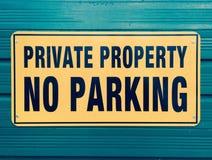 Tecken för privat egenskap Royaltyfri Foto