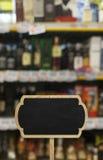 Tecken för rabatt för livsmedelsbutikförsäljningspris Arkivfoton