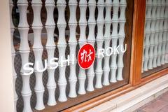 Tecken för sushiRoku restaurang royaltyfri fotografi