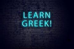 Tecken för tegelstenvägg och neonmed inskriften Begrepp av att lära grek vektor illustrationer