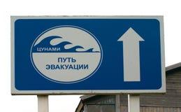 Tecken för tsunamievakueringsrutt. Arkivfoton