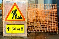 Tecken för vägarbeten fotografering för bildbyråer