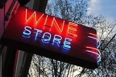 Tecken för vinlager Arkivbild