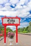 Tecken Hua Hin järnvägstation. arkivbild