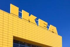 Tecken IKEA på IKEA Samara Store Arkivbilder