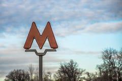 Tecken som indikerar ingången till den underjordiska stationen för Moskva arkivfoton