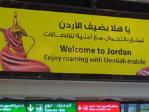 Teckenbräde på drottningen Alia International Airport, Jordanien Arkivbilder