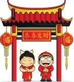 Tecknad film av det kinesiska nya året för pojke- & flickahälsning Royaltyfria Bilder