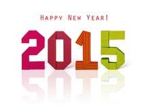 Tecknad film 2015 för nytt år Fotografering för Bildbyråer