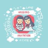 Tecknad filmbröllopkort Royaltyfri Illustrationer