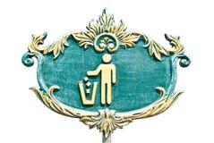 Tecknet av uppehällerengöring- och kullfacket och återanvänder symbol Royaltyfri Fotografi