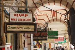 Tecknet för smycken shoppar Arkivbilder