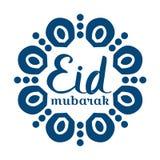 Teckning för hand för Eid Mubarak hälsning härlig märka royaltyfri illustrationer