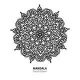 Teckning för Mandalablommavektor Dekorativ bohorundaprydnad royaltyfri illustrationer