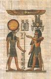 teckningsegyptier Royaltyfri Bild
