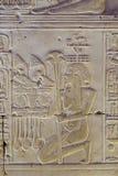 teckningsegyptiervägg Royaltyfri Bild