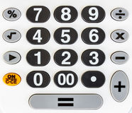 Teclado branco da calculadora Fotografia de Stock Royalty Free
