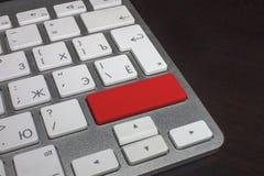 Teclado con el botón puro del color Rojo Imagen de archivo libre de regalías