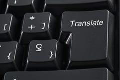 Teclado da tradução Imagens de Stock